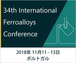 34th International Ferroalloys Conference
