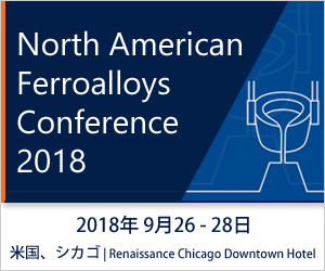 North American Ferroalloys Conference 2018
