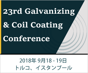 23rd Galvanizing & Coil Coating Conference