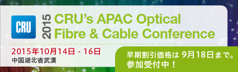 APAC Optical Fibre and Cable 2015