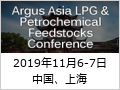 Argus Asia LPG & Petrochemical Feedstocks Conference