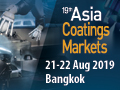 Asia Coatings Market 2019