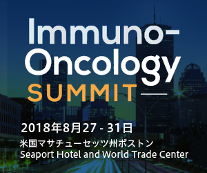 6th Annual Immuno-Oncology Summit