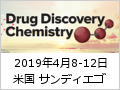 14th Annual Drug Discovery Chemistry