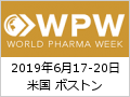 World Pharma Week