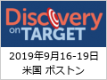 17th Discovery on Target 2019