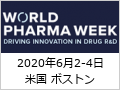 World Pharma Week - Driving Innovation in Drug R&D