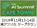 The AI Summit Cape Town