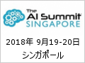 The AI Summit Singapore