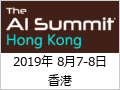 The AI Summit Hong Kong 2019