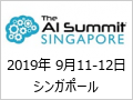 The AI Summit Singapore 2019