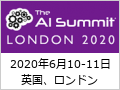 The AI Summit London 2020