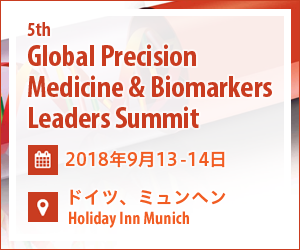 5th Global Precision Medicine & Biomarkers Leaders Summit