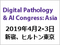 5th Digital Pathology & AI Congress: Asia