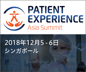 Patient Experience Asia Summit