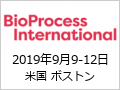 Bioprocess International (BPI 2019)