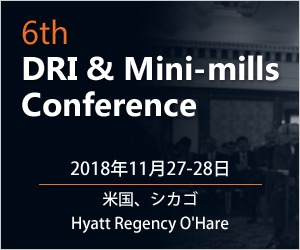 6th DRI & Mini-mills Conference