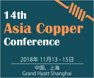 14th Asia Copper Conference