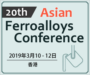 20th Asian Ferroalloys Conference