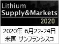 Lithium Supply & Markets 2020