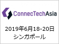 ConnecTechAsia 2019