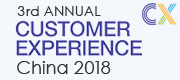 Customer Experience Management China